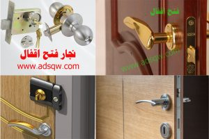 adsqw.com 4